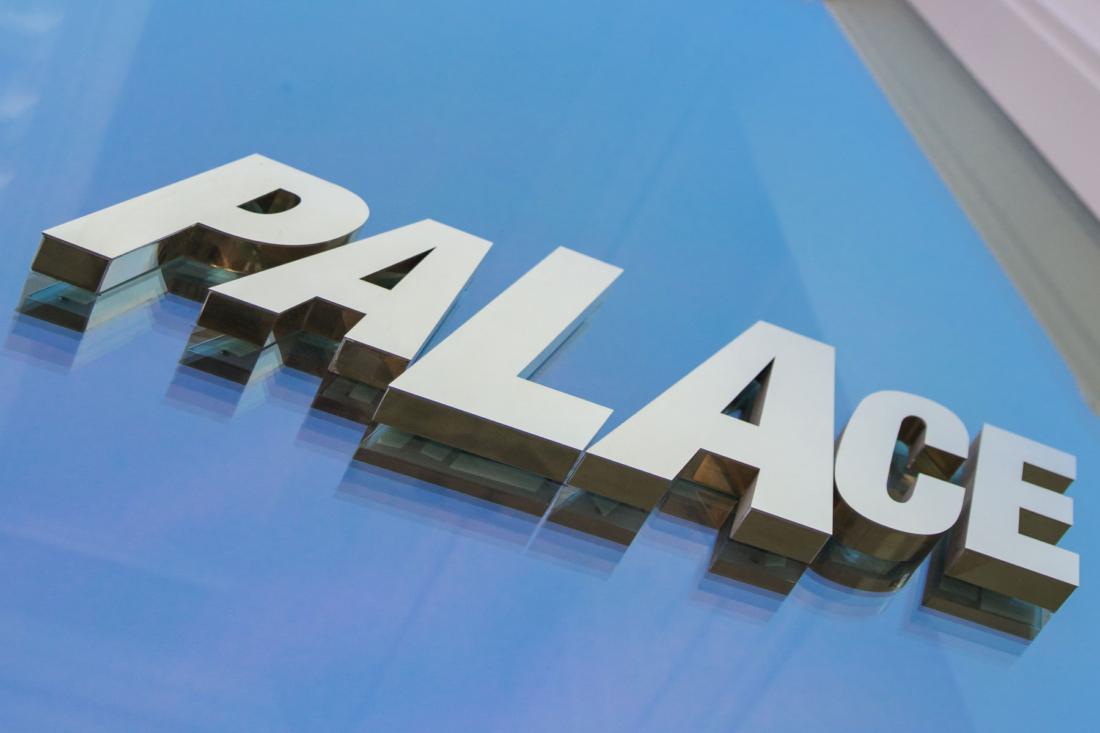 palace-skateboards-sign-1100x733.jpg